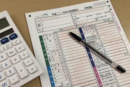 所得税の確定申告書B様式